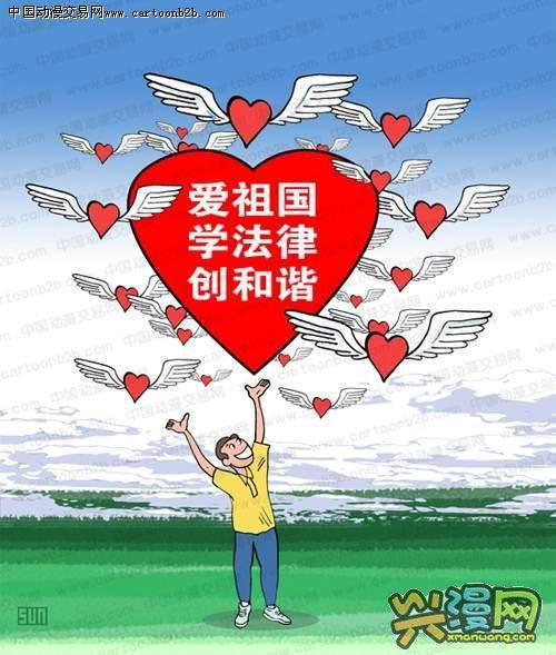 2015年上海财经大学考研金融学考试大纲科目要求_学法律要求_学会计证需要什么学历要求