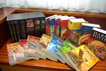 《哈利波特》中英文版原著小说是不少哈迷的必备收藏