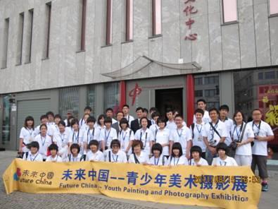 (中国青少年学生在主展地柏林中国文化中心合影)