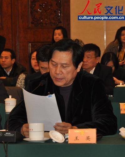 央视动画有限公司总经理王英发言