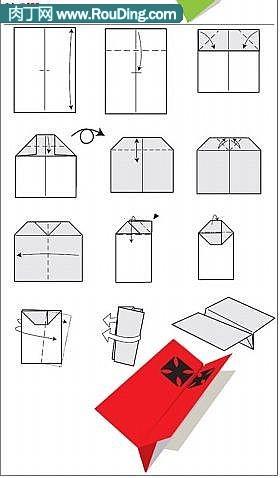 叠纸飞机过程diy图解