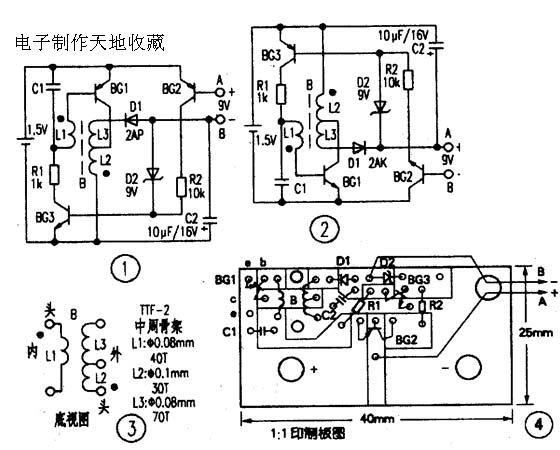 万用表9v电池代换电路-封存 日志测试页-中国网络电视
