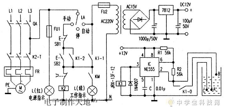 """""""自动""""控制部分采用ne555集成定时器,其电路如附图所示."""