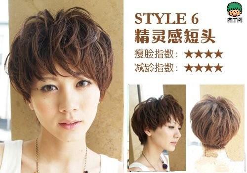 一组修脸发型:脸型与发型的搭配方法