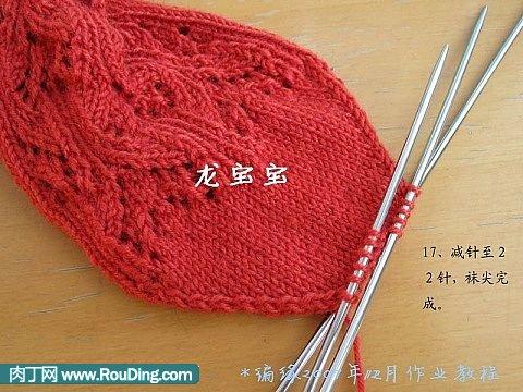 最简单织毛袜子视频
