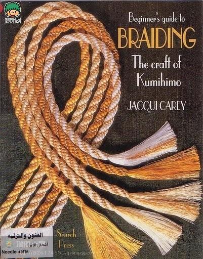 手工编绳方法 硬板纸手绳编法图解