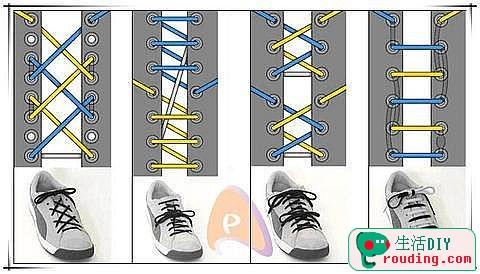 穿鞋带方法步骤图解