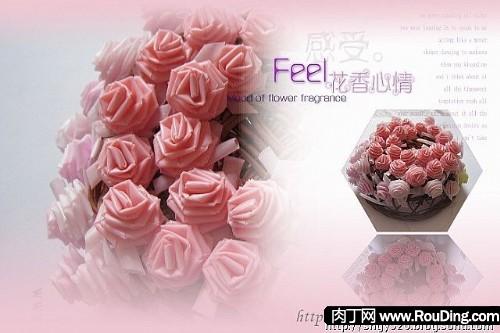吸管手工制作玫瑰图解-吸管折花的做法-封存 日志测试