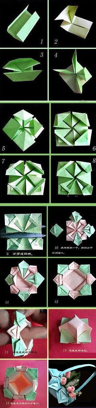 折纸diy花篮步骤图解