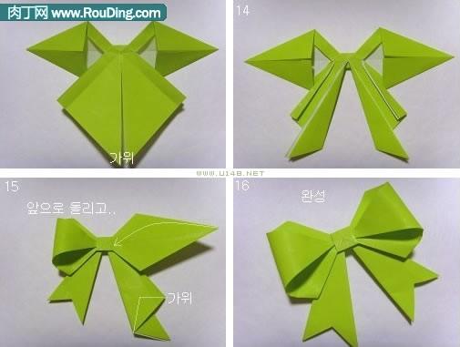 折纸蝴蝶结的做法图解