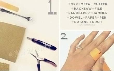 家居创意手工diy 用勺子做戒指