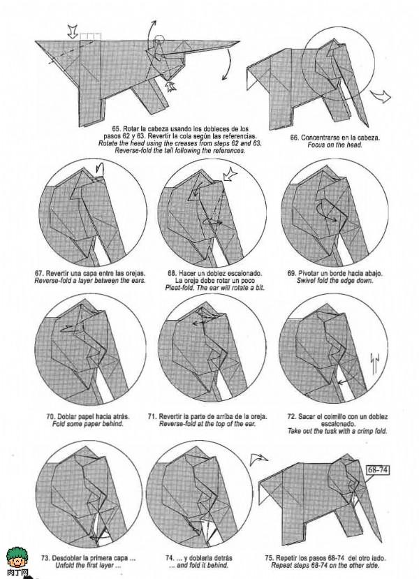 儿童节复杂大象折纸diy图解-封存 日志测试页-中国