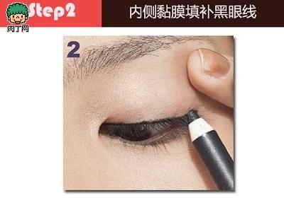 韩式猫眼妆画法图解step2 内侧黏膜填补黑眼线