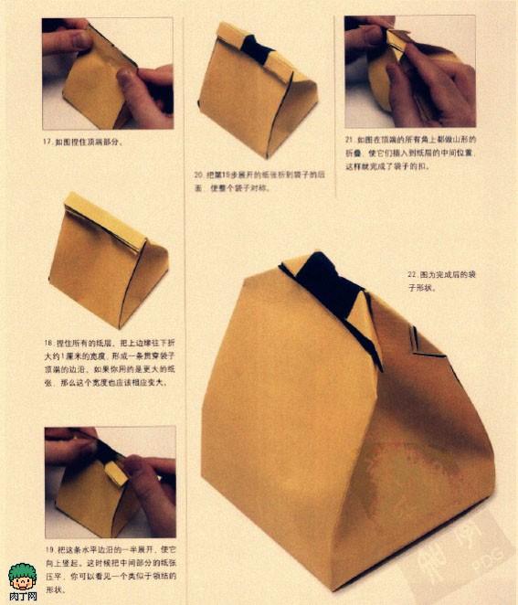 diy手工礼品袋制作方法