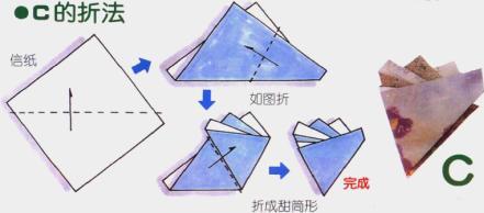不规则信纸信封的花式折法