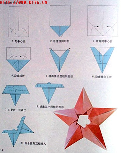 折纸教程五角星的折法大全图片