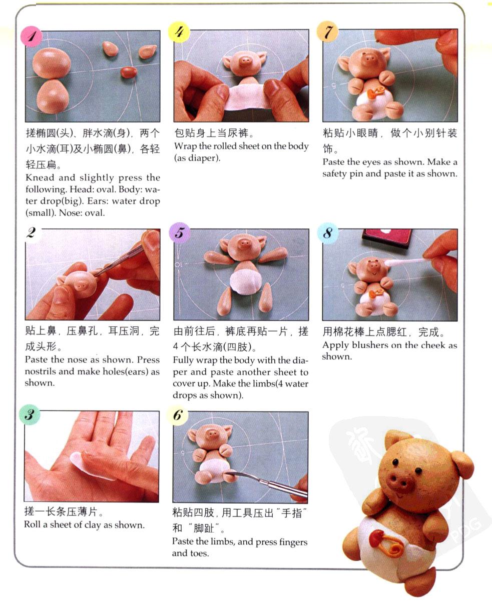 软陶和纸粘土 纸粘土制作教程——可爱的小动物-封存