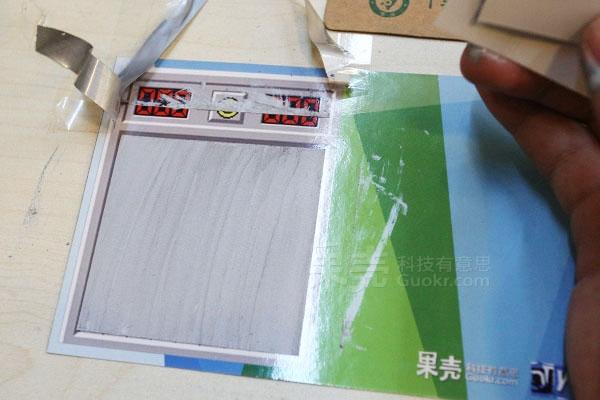/uploadfile/201211/5/D5115348790.png
