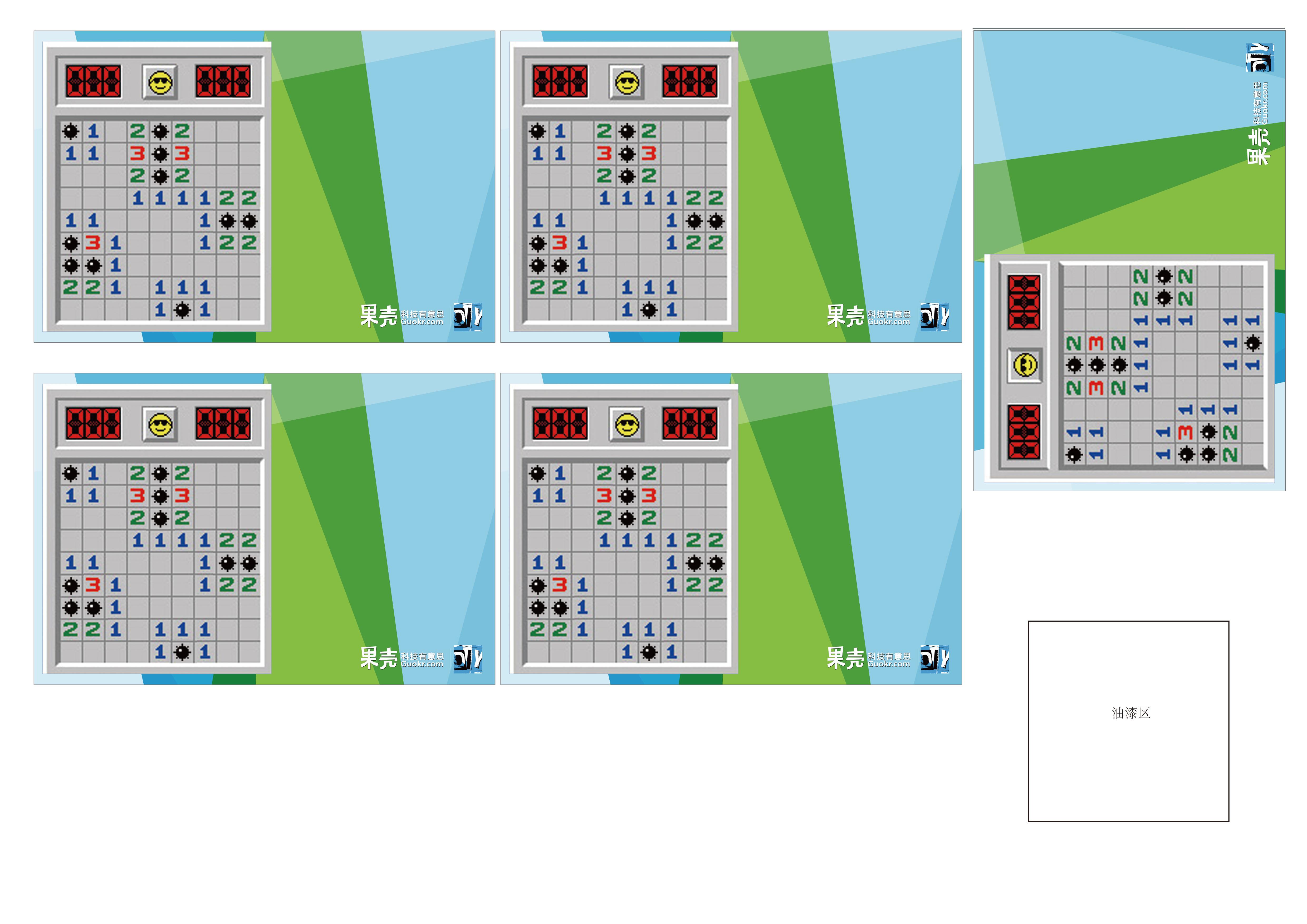 /uploadfile/201211/5/CF115346635.png