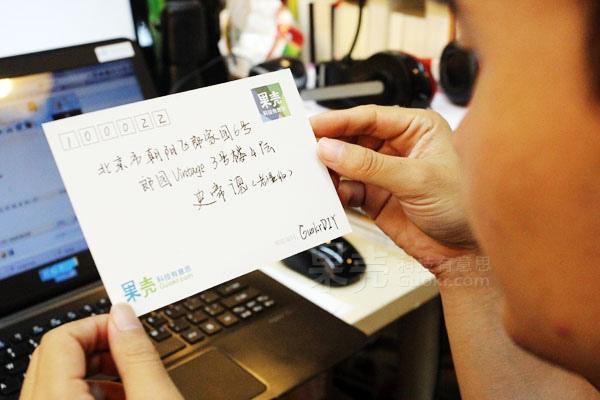 /uploadfile/201211/5/CA115349587.png