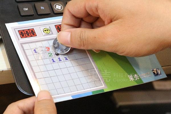 创意明信片 手工DIY个性纸上扫雷明信片的制作步骤