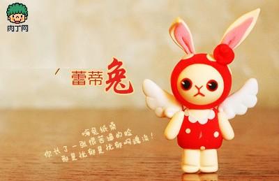 超萌的一只天使小兔子,你喜欢么?
