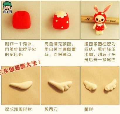 粘土手工DIY教程-兔蕾蒂
