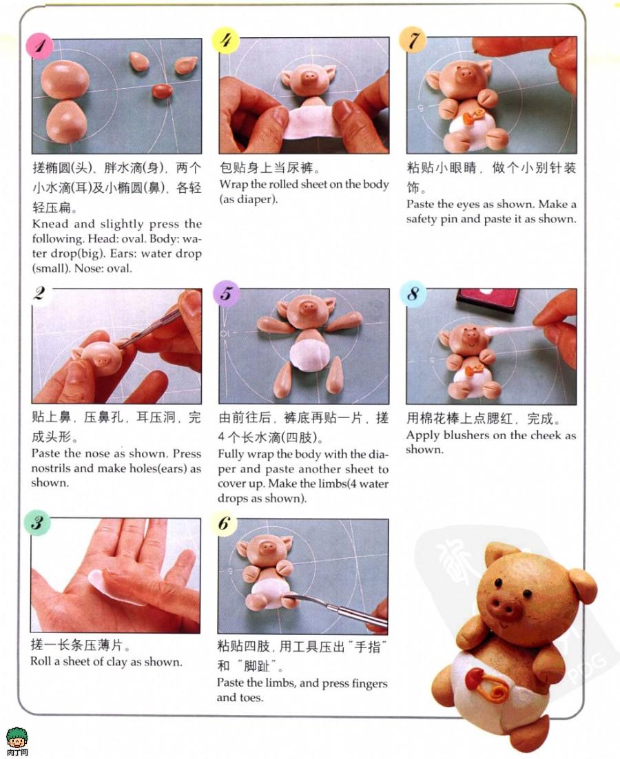 软陶和纸粘土 纸粘土制作教程——可爱的小动物