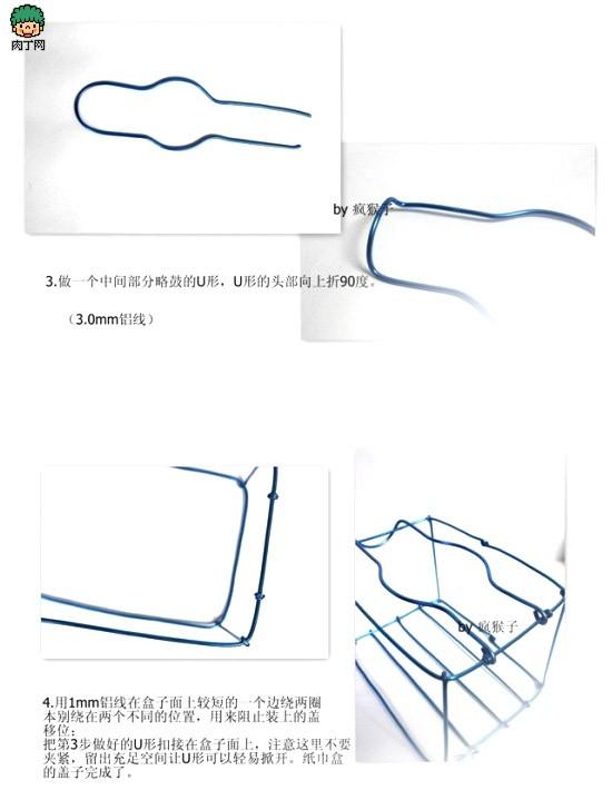 铝线自制纸巾盒DIY手工图解