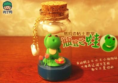 粘土diy教程—瓶底之蛙