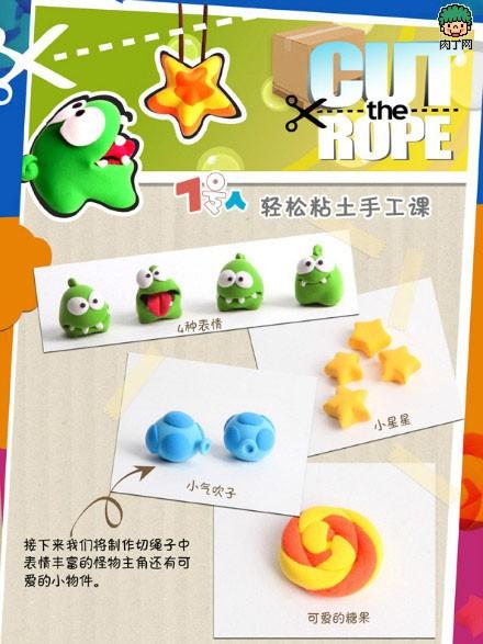 DIY创意软陶手工艺品——教你如何制作可爱粘土小青蛙